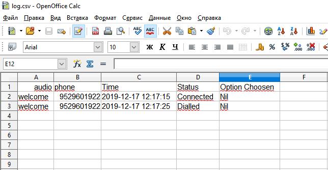 лог файл
