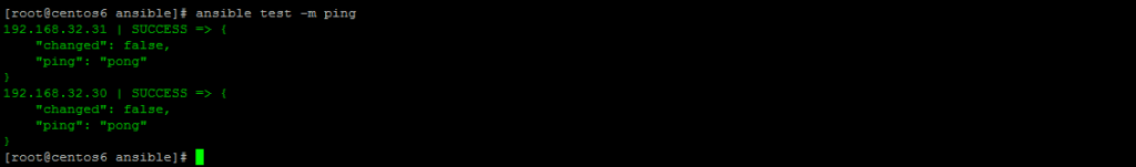 тестирование связи Ansible с управляемыми хостами