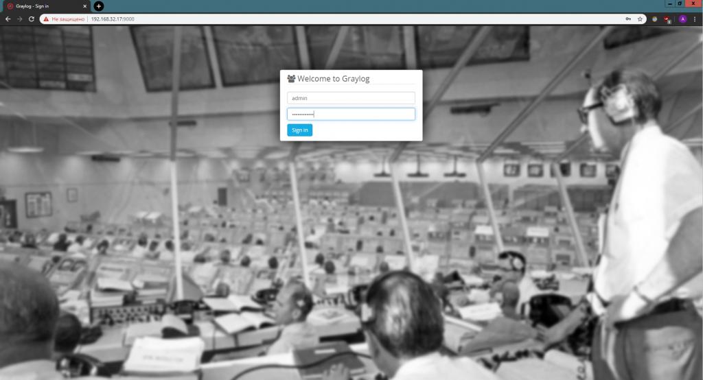 Веб-интерфейс Graylog