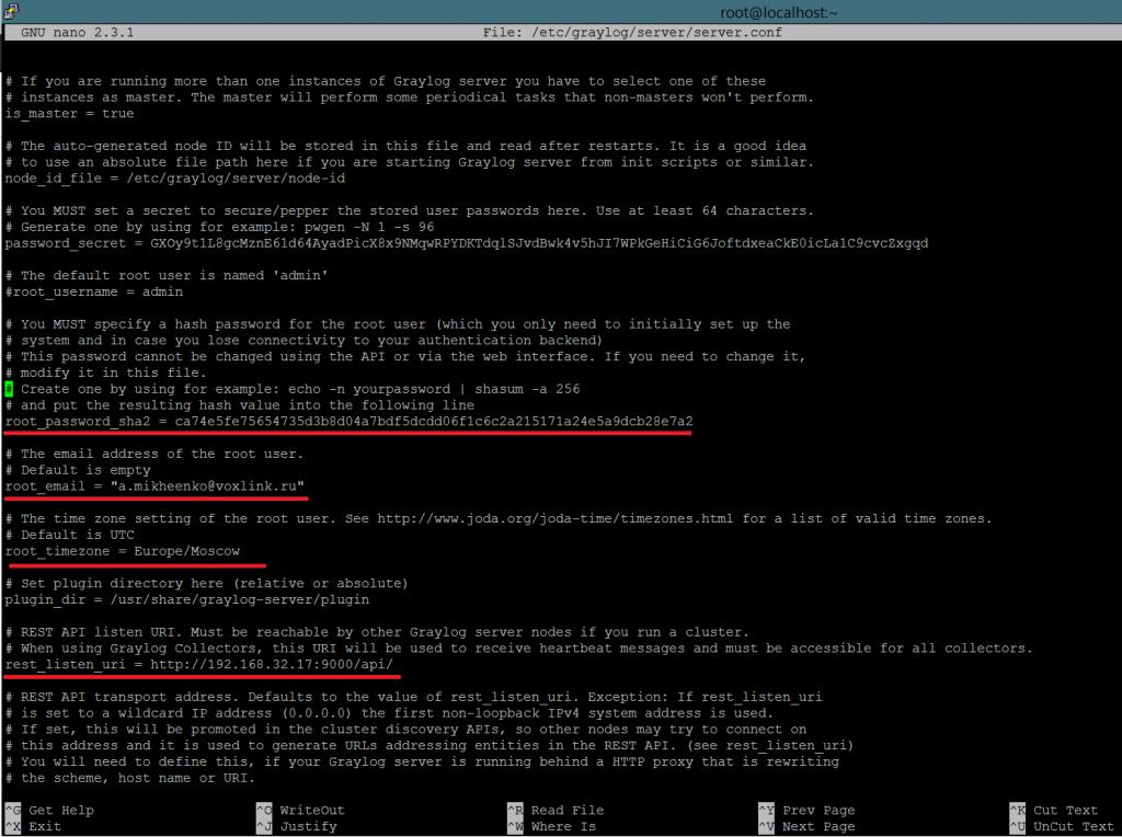 Пример конфигурации server.conf