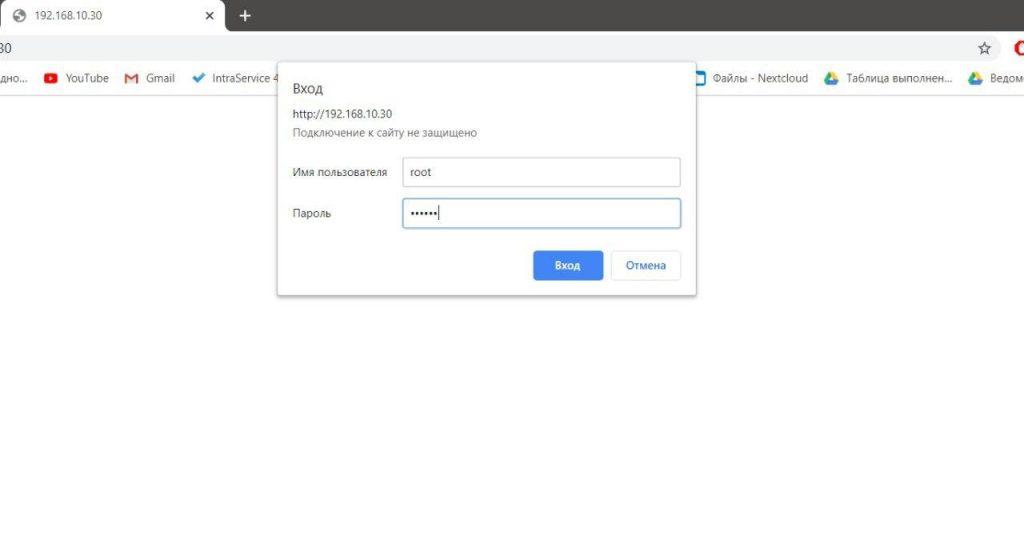 Подключение к шлюзу через web-интерфейс