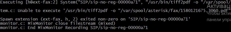 Ошибка конвертации tif формата в PDF