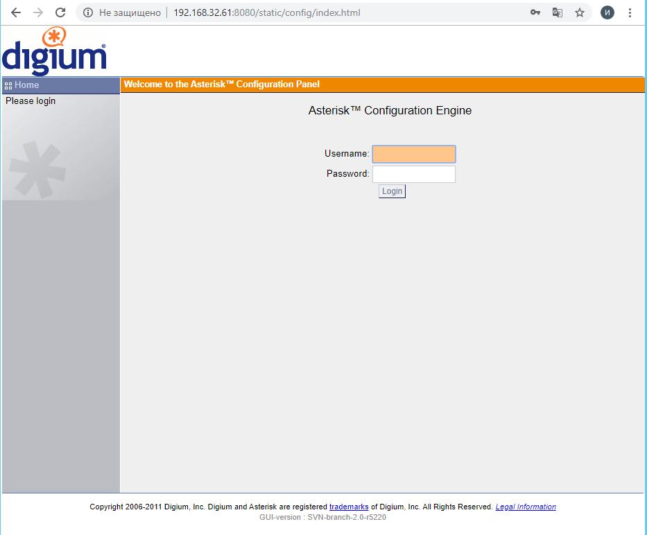Страница аутентификации веб-интерфейса Asterisk-GUI