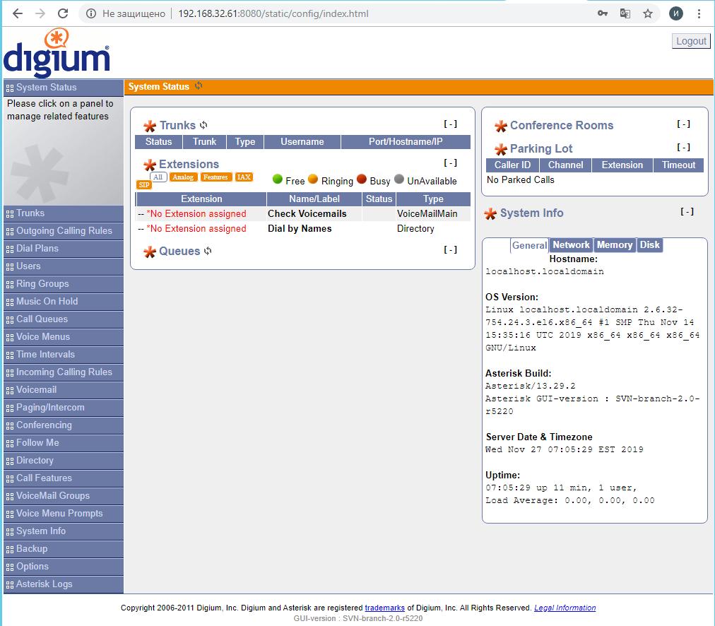 Заглавная страница веб-панели Asterisk-GUI
