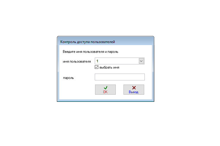 Окно авторизации