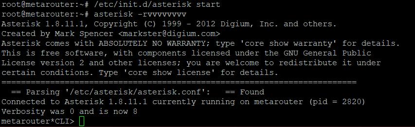 Запуск Asterisk 1.8