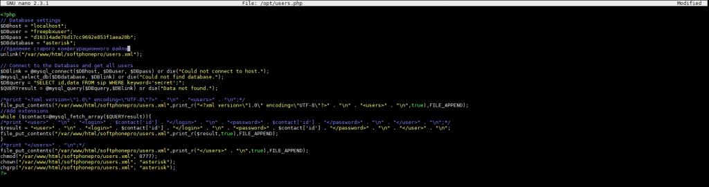 Скрипт генерации файлов провиженинга users.php