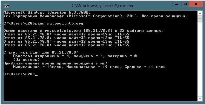 Пинг есть и вполне себе жизнеспособный оставляем такой сервер.