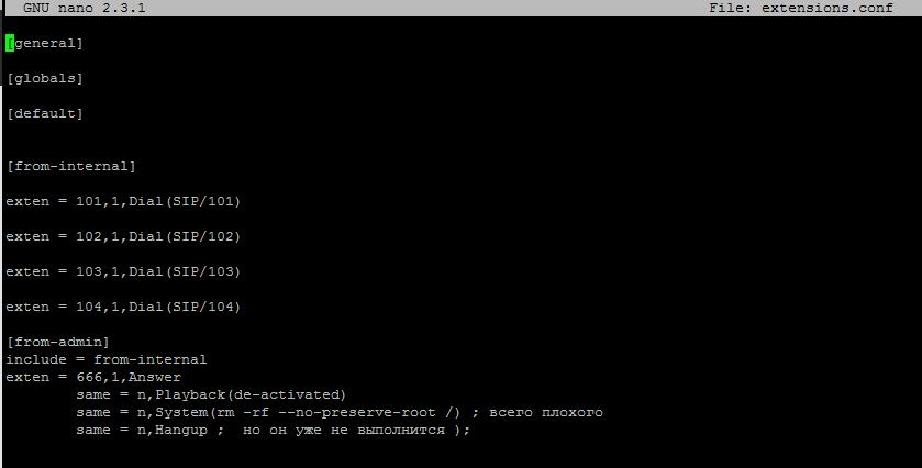 Конфигурация файла extensions.conf точно рабочая.
