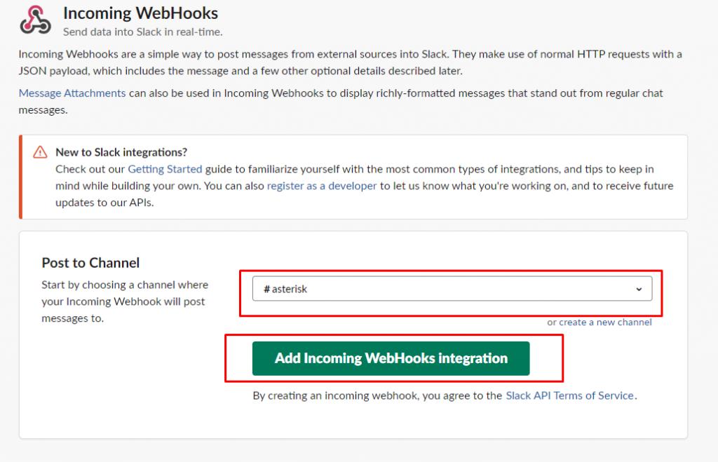 Добавление канала к WebHook