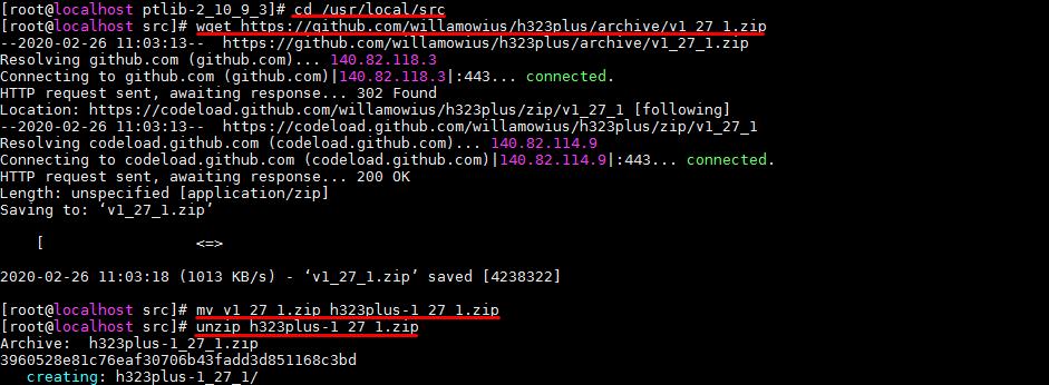 Скачивание и распаковка архива с библиотекой H323plus