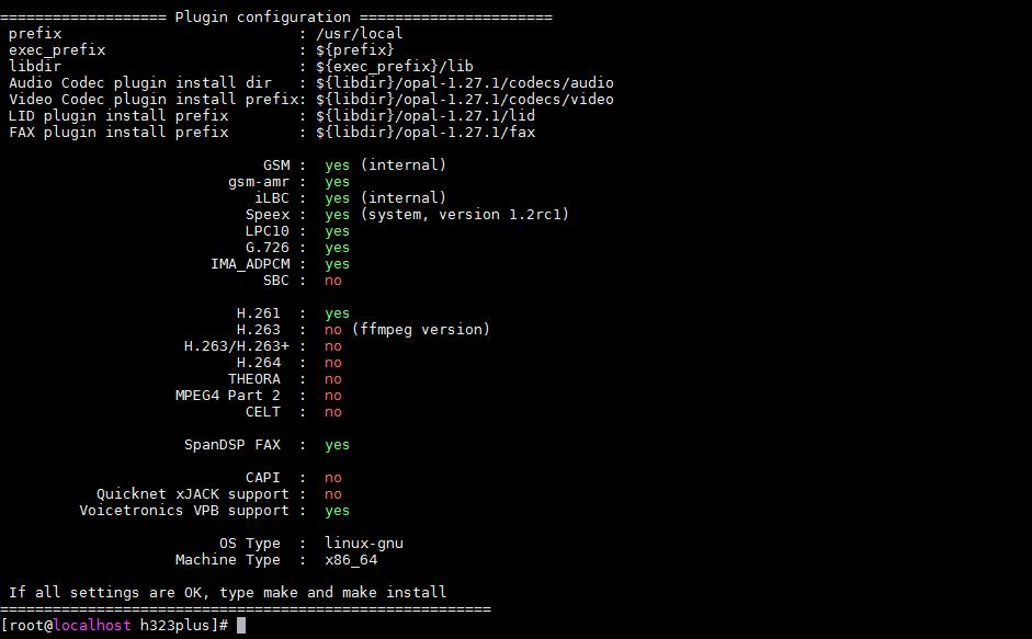 Конфигурирование библиотеки H323plus