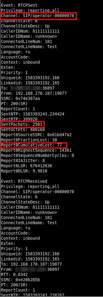 Общий вид RTCP события в AMI