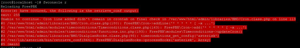 Ошибка 255 в retrieve_conf при использовании fwconcole