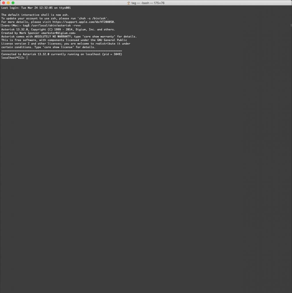 Запуск Asterisk в OS X