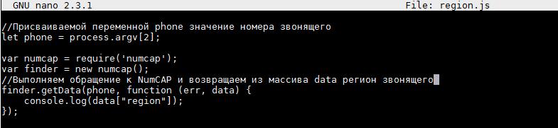 Скрипт region.js