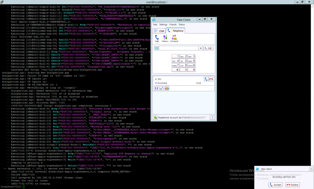Входящий на 101 переадресован на 7101 (Звонок пришел на 7101 yate-client)