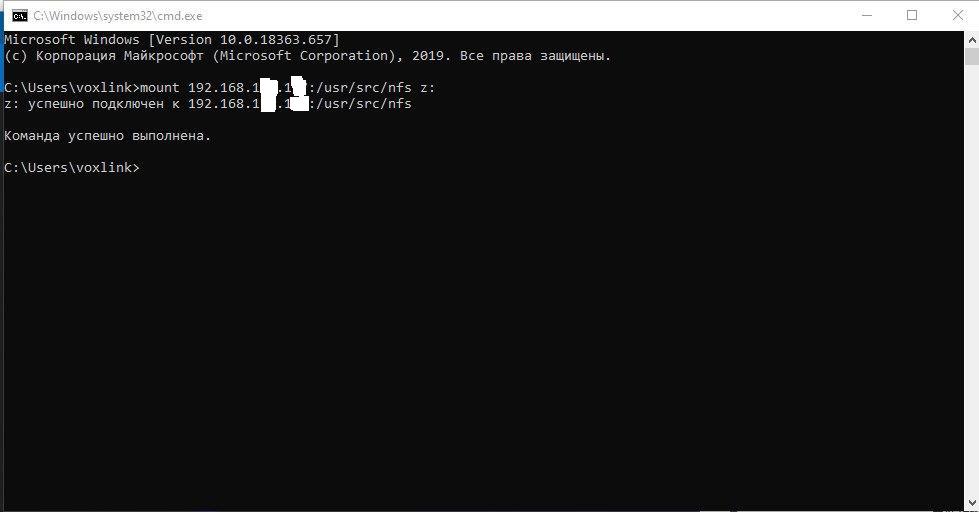 Монтирование внешней директории в Windows
