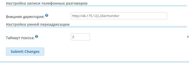 Пример ссылки на директорию с записями