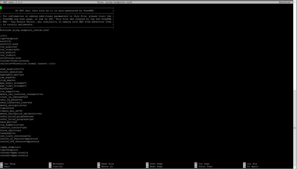 Веб-интерфейс FreePBX вкладка Add Extension