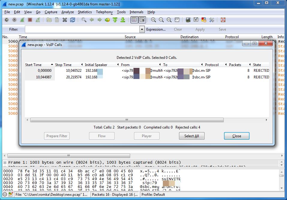 Отфильтрованные SIP звонки. Wireshark