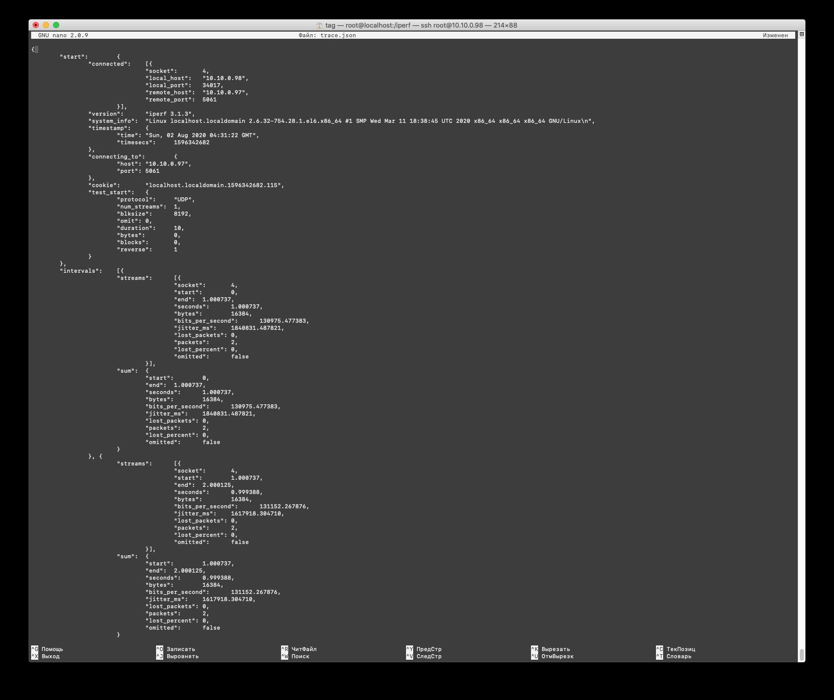 Лог-файл iPerf