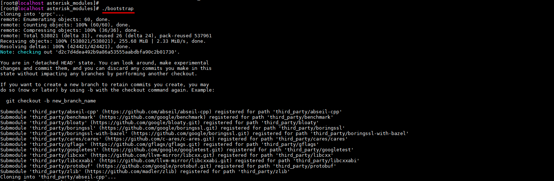 Скрипт bootstrap для загрузки сторонних зависимостей